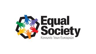 EQUAL SOCIETY - ΚΟΙΝΩΝΙΑ ΙΣΩΝ ΕΥΚΑΙΡΙΩΝ